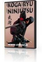تصویر آموزش نیجوتسو با دست خالی یک دی وی دی