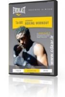 تصویر آموزش بدن سازی بوكس آمریکایی یك دی وی دی