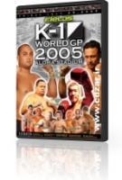 تصویر فینال مسابقات k1 2005 دو دی وی دی