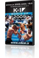 تصویر فینال مسابقات k1 2009 دو دی وی دی