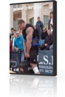 تصویر مسابقات قویترین مردان جهان یك سی دی