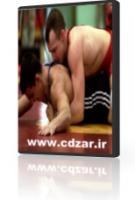 تصویر آموزش کشتی به صورت فارسی یک دی وی دی