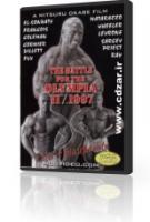 تصویر تمرینات بدنسازی قهرمانان مسترالمپیا 1997 یك دی وی دی