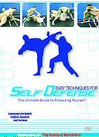 تصویر آموزش دفاع شخصی به سبک جوجیتسو