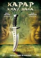 تصویر پکیج آموزش دفاع و حمله با چاقو و کارد