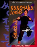 تصویر آموزش نانچیکو به روش چینی یک دی وی دی