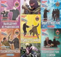 تصویر آموزش دفاع شخصی نیروهای ویژه روسیه(KGB)